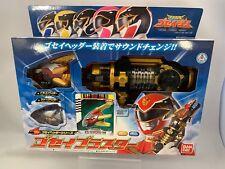 Bandai Power Rangers Tensou Sentai Goseiger Gosei Blaster 2010 MISB SEALED