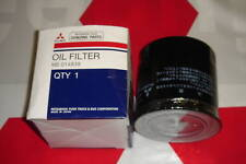 MITSUBISHI FUSO OEM BYPASS OIL FILTER ME014838 FE/FH