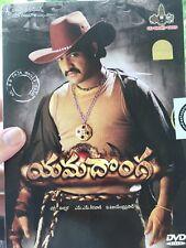 YAMADONGA (India, DVD) Telugu Fantasy Comedy! With English Subtitles