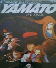 NEW Space Battleship Yamato: The Movie (DVD) ~ Rare