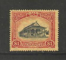 Malaya Kedah #42  (SG #37) FVF MINT - 1924 $1.00 Council Chamber SCV $75.00