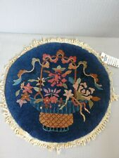 Antique/Vintage/Collectib le Chinese Woven Oriental Small Rug Mat 20'' W #2