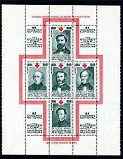 France 1948 Red Cross (Mb #307.1) Mnh