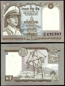 NEPAL 1 RUPEE P-16 1972 KING Mahendra MOUNTAIN ROTARY UNC Nepalese BANK NOTE