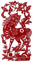 Chinese Folk Art Traditional Chinese Paper Cuts: Chinese Zodiac Symbols - Horse