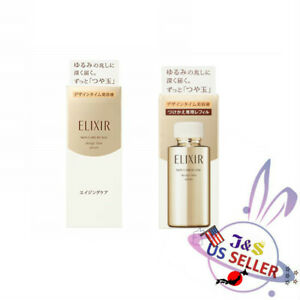 SHISEIDO ELIXIR Superieur Design Time Moisture Serum 40ml - US Seller