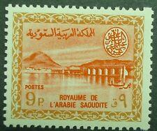Saudi Arabia Wadi Hanifa Dam King Saud 9P Unwmk 1965-70 SC#294 MNH