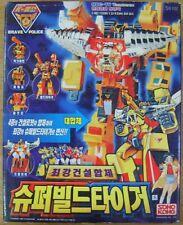 The Brave Police Construction Robot - SUPER BUILD TIGER