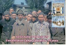 ISRAEL 2020 HOLOCAUST CONCENTRATION CAMPS 75 YEARS LIBERATION MAXIMUM CARD
