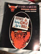 1972 - 1973 Chicago Bulls vs. Seattle Supersonics Basketball Program 12/2/72