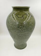 Large Goreyo celadon carved vase