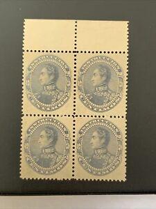 L5/87 Venezuela Stamps #128 5c Block 4 Unused NH No Gum