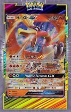 Ho-Oh GX - SL03:Ombres Ardentes - 21/147 - Carte Pokemon Neuve Française