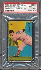 Japanese Baseball 1958 Doyusha Masaichi Kaneda Pose 4 PSA 8 (MK) Prize Card