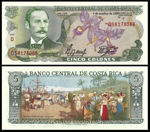 COSTA RICA 5 Colones, 1989, P-236, Series 4, UNC World Currency