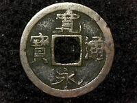 1 mon 1738- 1750 Kawajiri-mura, Akita, Dewa, periodo Edo samurai Japón A2
