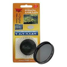 Kenko for digital camcorders 43S Circular PL [Black] [Japan Import Lens Filter]