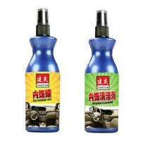 Car Polish Wax Plastic Leather Retreading Agent Automotive Interior Cleaner A8I3