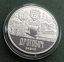20 YEARS of CONSTITUTION of Ukraine 2016 Coin 2 UAH Hryvnia UC# 255