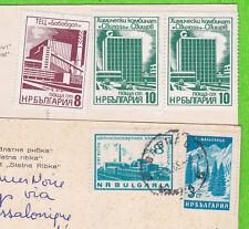 Lot de 2 CP affranchies pour la France - BULGARIE - 5 timbres en tout