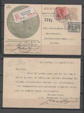 Briefkaart #13 - Geuzendam JUB5