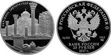 25 Rubel Russland PP 5 Oz Silb 2017 Krim Crimea Sevastopol Tauric Chersonesos Pf