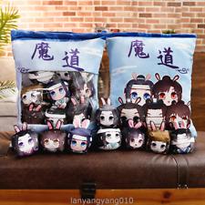 Grandmaster Of Demonic Cultivation Wangji Wuxian Cute Dango Doll Toy Pillow Gift
