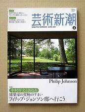 Geijutsu Shincho 2009 / 6 Philip Johnson - Let' go to Philip Johnson House -