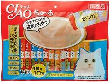 Ciao CIAO Cat Snack Chu-ru Tuna / Katsuo Variety 14g x 40 pieces INABA Cat Food