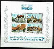 Thailand Sc# 1001a, Mint Hinged, Hinge Remnant - Lot 082817