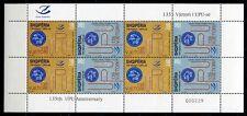 Albania Stamps 2009. 135-th UPU Anniversary. Sheet MNH