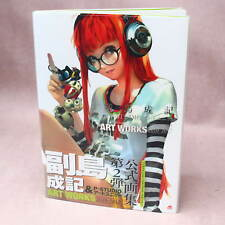 Shigenori Soejima: Art Works 2010-2017 - GAME ARTBOOK NEW