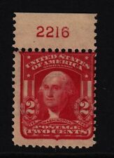 1903 Sc 319 MHR plate number single, Hebert CV $22.50