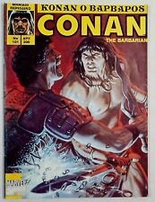 MARVEL VTG 1993 GREEK CONAN THE BARBARIAN # 101 GREEK LETTERING COMIC BOOK
