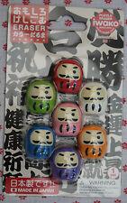 Japanese Puzzle Eraser Omokeshi Set 26 by Iwako - New