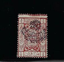 SAUDI ARABIA 1925 SECOND NEJD HANDSTAMP IN BLACK on 1/8 PIASTER MECCA ARMS ISSUE