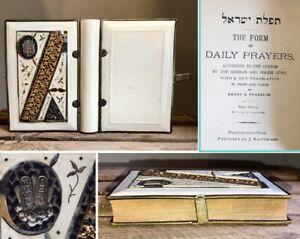 Antique Tefilat Israel Jewish Prayer Book Siddur Hebrew & English Gold & Ivorine