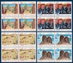 ALGERIA MNH 1983 SG851-54 Tassili  World Patrimony. Blocks of 4