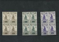 #54 Stamp Mexico Conmemorativo 1939 ** CORREO AÉREO POSTE AÉRIENNE AIRMAIL MNH