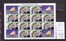 Georgia-South Ossetia  1996 MNH  sheet.Olimpic Atlanta 96 Russian Language.