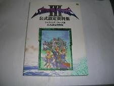 Shining Force 3 Type Illustration Guide Livre Japonais