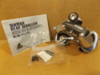New-Old-Stock Suntour 4050 Rear Derailleur...6/7 Speed Indexing