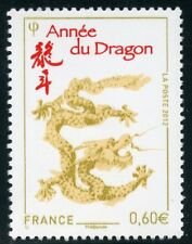 STAMP / TIMBRE  FRANCE  N° 4631 ** ANNEE LUNAIRE DU DRAGON