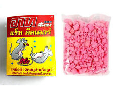 Rat Mouse Killer New Bait Rodent Poison Control Use No Mix In Food