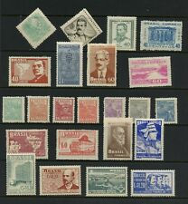 R605  Brazil   MNH selection - see scan
