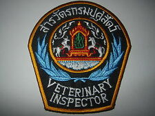 OBSOLETE THAILAND VETERINARY INSPECTOR ARM BADGE PATCH