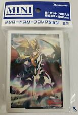 Blazing Lion Platina Ezel Gold Paladin Cardfight Vanguard Mini Sleeve Vol 404