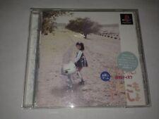 Adventure Sony PlayStation 1 NTSC-J (Japan) Video Games