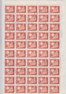 Hungary  Full Sheet a 100 Stamps Nr. 3668 used