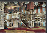 Egypt Postcard - Cairo - Interior of Mohamed Aly Mosque   B3027
